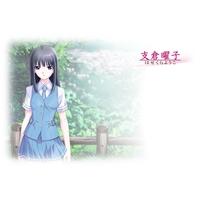 Image of Youko Hasekura