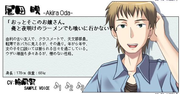 http://ami.animecharactersdatabase.com/./images/denkikazegakuen/Akira_Oda.png