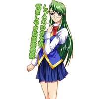 Image of Urara Seto