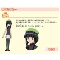 Image of Tsuyuri