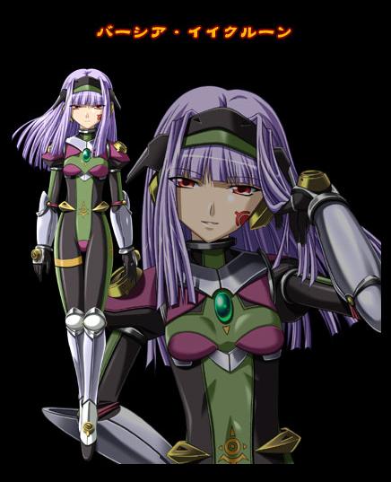 http://ami.animecharactersdatabase.com/./images/eclipsezettai/Basia_Iikrn.png