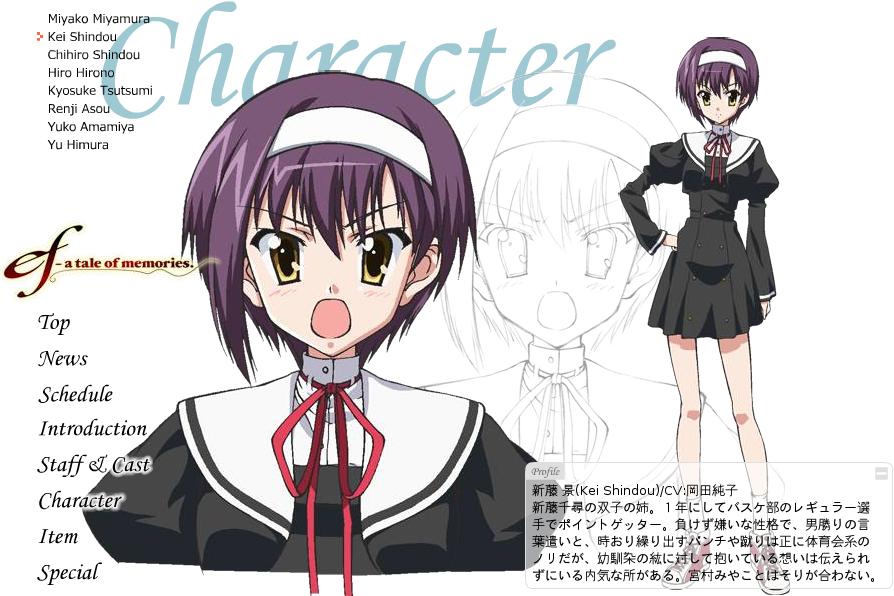 http://ami.animecharactersdatabase.com/./images/efatale/Kei_Shindou.png