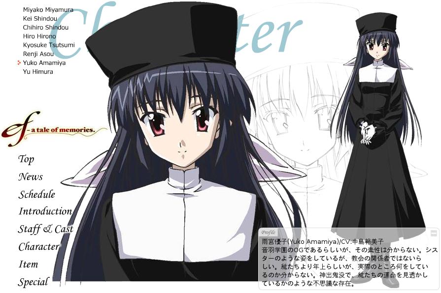http://ami.animecharactersdatabase.com/./images/efatale/Yuko_Amamiya.png