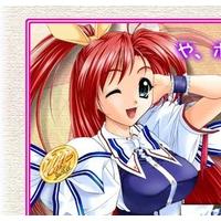 Image of Kureha Engaimon