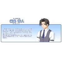 Image of Hideto Kijima