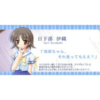 Image of Iori Kusakabe