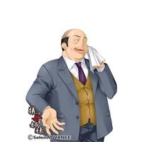 Image of Wakui