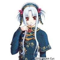 Image of Anesu