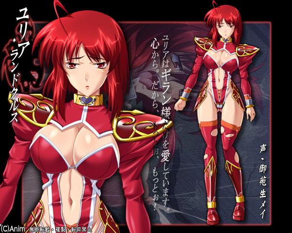 http://ami.animecharactersdatabase.com/./images/gyakushuu2/Yuria.jpg
