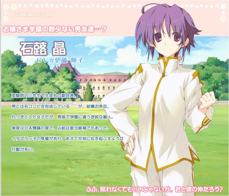 http://ami.animecharactersdatabase.com/./images/happymaagaretto/Akira_Tsuwabuki.png