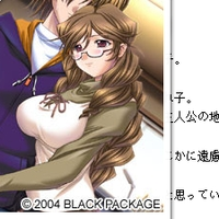 Image of Chiaki Kusunoki