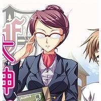 Image of Tie Oogami