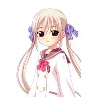 Image of Yusumi Shiina
