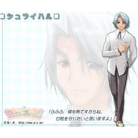 Image of Shuraiharu