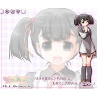 Image of Yuchiya