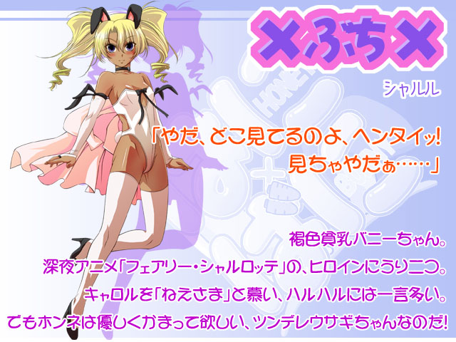 http://ami.animecharactersdatabase.com/./images/honeyhoney/Buchi.jpg
