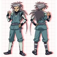 Image of Koei