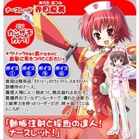 Image of Nurse Red