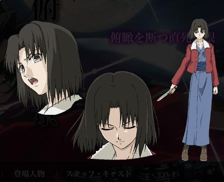 http://ami.animecharactersdatabase.com/./images/karanokyoukai/Shiki_Ryougi.png