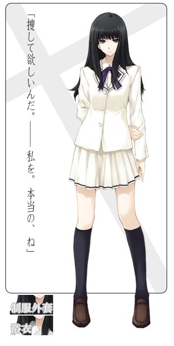 http://ami.animecharactersdatabase.com/./images/karanoshojo/Toko_Kuchiki.png