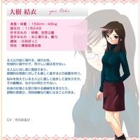 Image of Yui Ooki