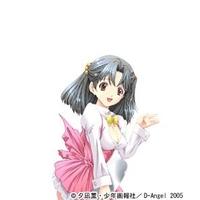 Image of Mayumi Fukuzawa