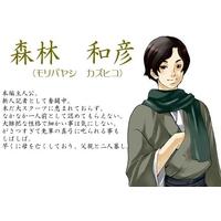 Image of Kazuhiko Moribayashi