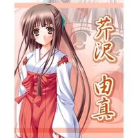Image of Yuma Serizawa