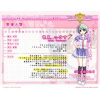 Profile Picture for Tsukasa Sera