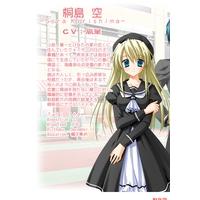 ./images/kuntokoishite/Sora_Kirishima_thumb.jpg