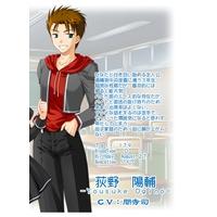 Image of Yousuke Ogino