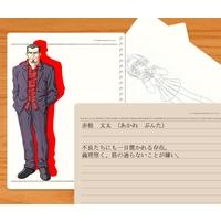 Image of Bunta Akane