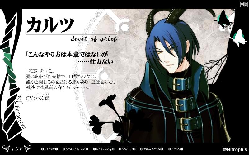 http://ami.animecharactersdatabase.com/./images/lamento/Devil_of_Grief.png