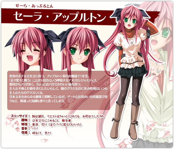 urayasu black personals Kanojo okari shimasu cp38 [coward and her 2] manga raw dating started normally and chizuru is rental girlfriend next japanese manga raw is weekly shonen maga.