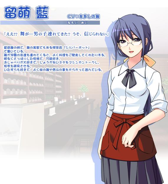http://ami.animecharactersdatabase.com/./images/luckycrosse/Ai_Rumoi.png