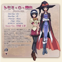 Profile Picture for Tomomi Orlin Hiyama