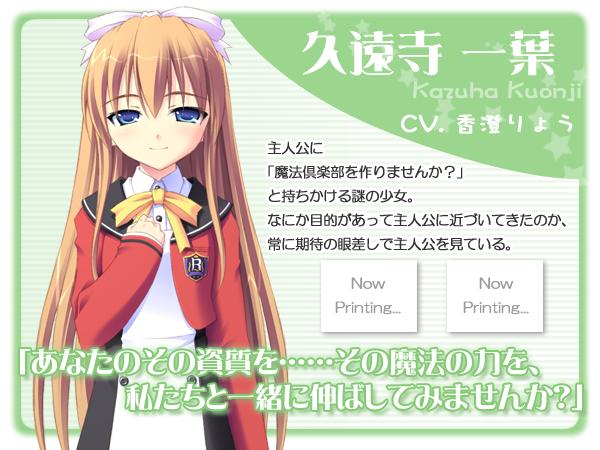 http://ami.animecharactersdatabase.com/./images/mahouclub/Kazuha_Kuonji.png