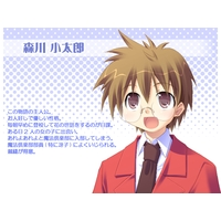 Image of Kotaro