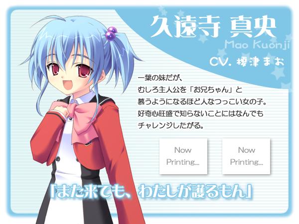 http://ami.animecharactersdatabase.com/./images/mahouclub/Mao_Kuonji.png