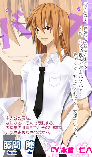 http://ami.animecharactersdatabase.com/./images/meikuru/Touma_Zin.png
