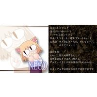 Neco Arc