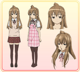 http://ami.animecharactersdatabase.com/./images/minamike/Chiaki_Minami.png