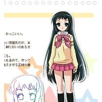 Image of Nadeshiko Yaeno