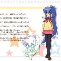 Nona Yuuki