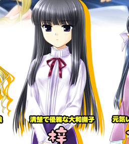 http://ami.animecharactersdatabase.com/./images/nazunagasuki/Azusa.png