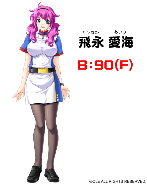 http://ami.animecharactersdatabase.com/./images/oppainoouja48/Aimi_Tobinaga.jpg