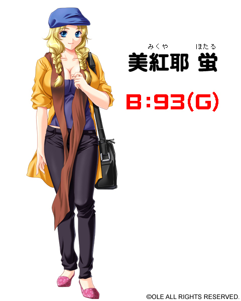 http://ami.animecharactersdatabase.com/./images/oppainoouja48/Hotaru_Mikuya.jpg