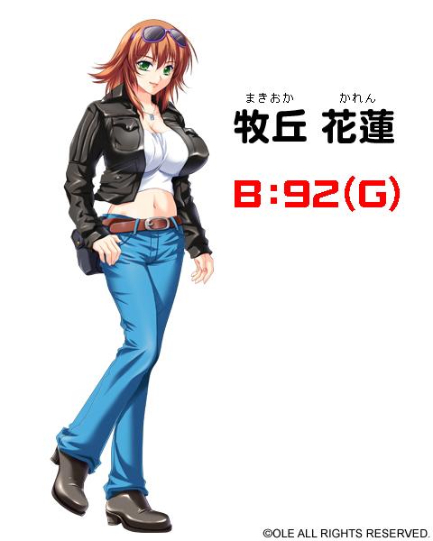 http://ami.animecharactersdatabase.com/./images/oppainoouja48/Karen_Makioka.jpg