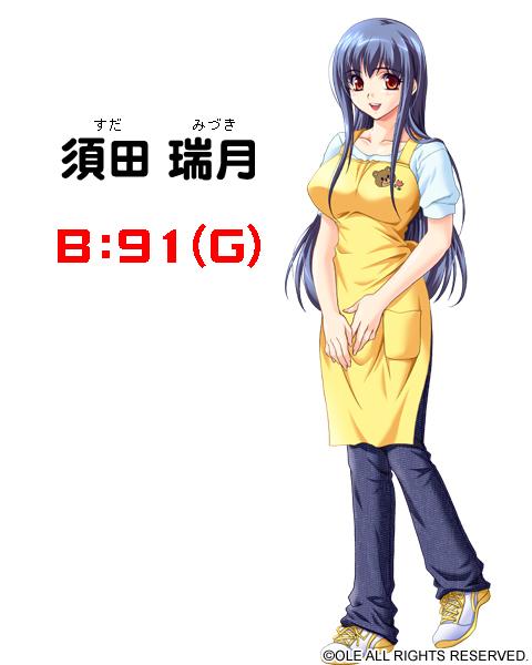 http://ami.animecharactersdatabase.com/./images/oppainoouja48/Mizuki_Suda.jpg