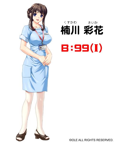 http://ami.animecharactersdatabase.com/./images/oppainoouja48/Saika_Kusukawa.jpg